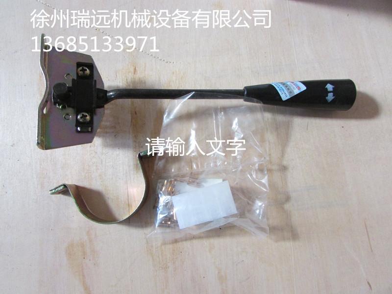 徐工转向开关JK802A(803604497)