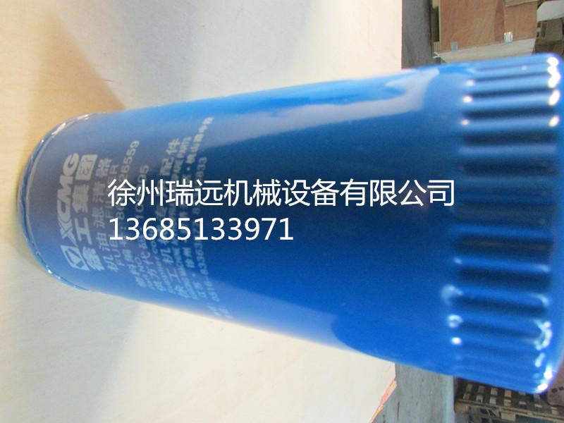 徐工挖機配件機油濾芯(820126559)