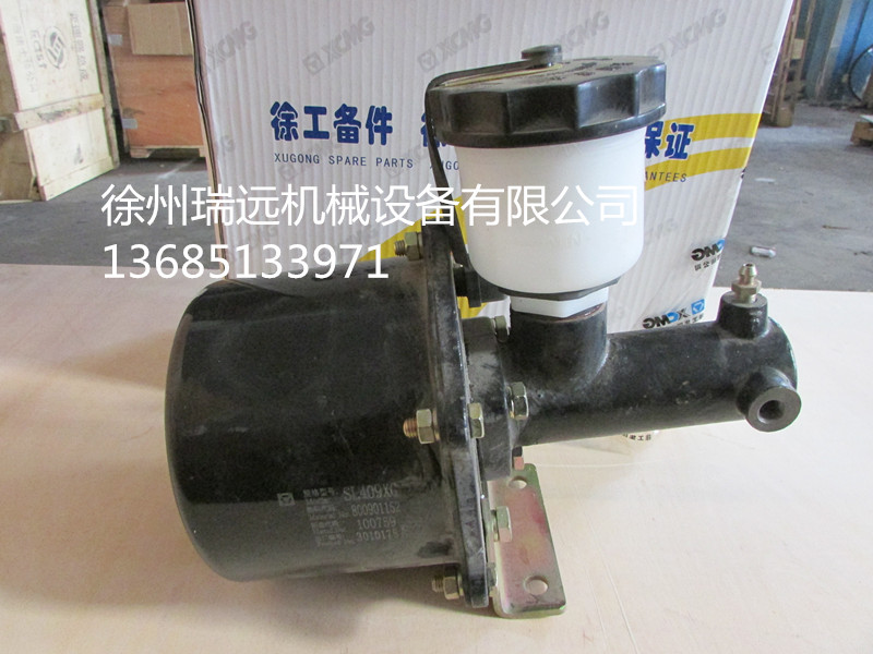 徐工挖機配件加力泵總成XC60(800901152)