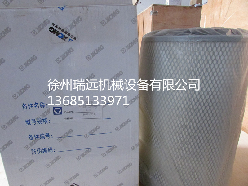 徐工挖機配件空濾芯WD615(860113256)