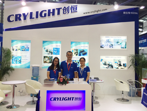 CRYLIGHT succeed in the 18th CIOE 2016