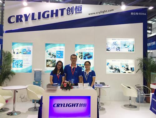CRYLIGHT succeed in the 18th CIOE 2016