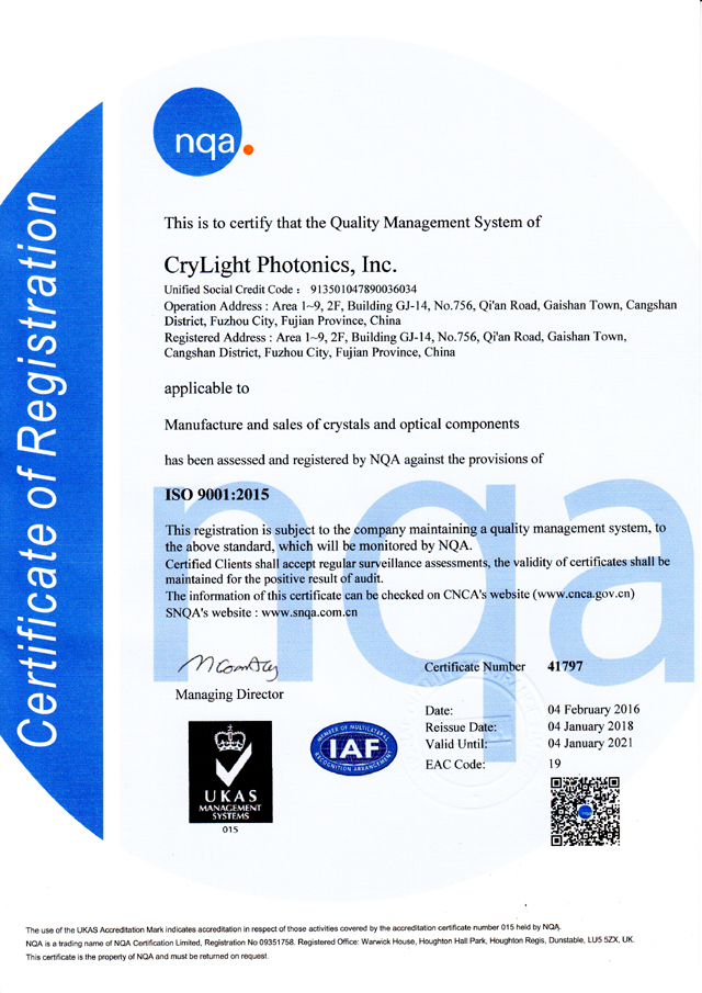 ISO Certification Updated - ISO9001:2015