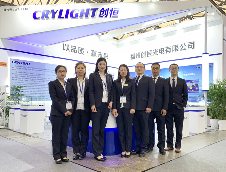 CRYLIGHT succeed in Laser World of Photonics China Shanghai 2019