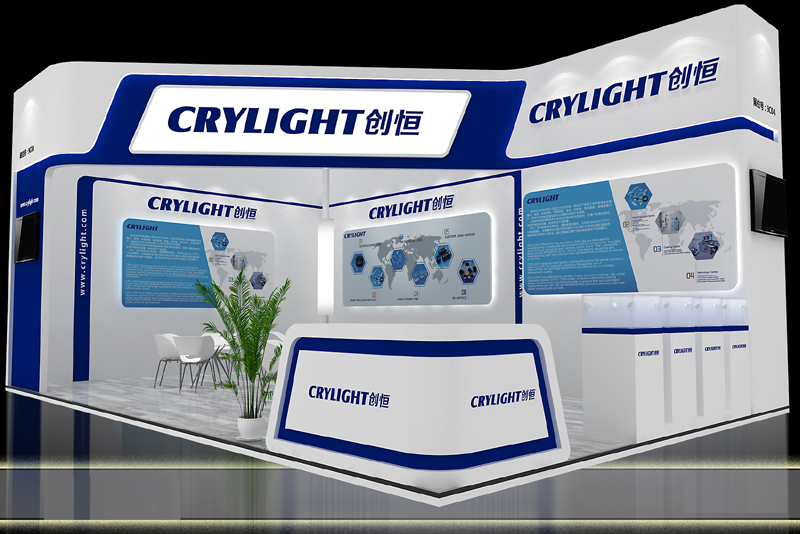 CRYLIGHT succeed in the 21st CIOE 2019
