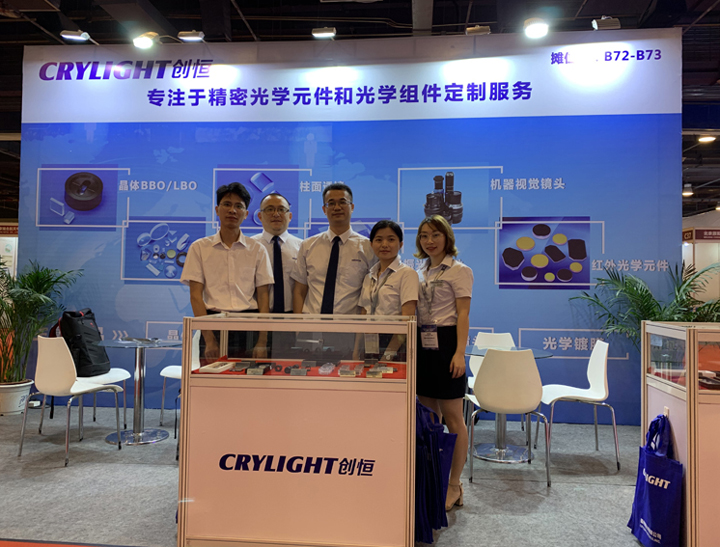 CRYLIGHT succeed in Photonics China Expo 2019 in Beijing