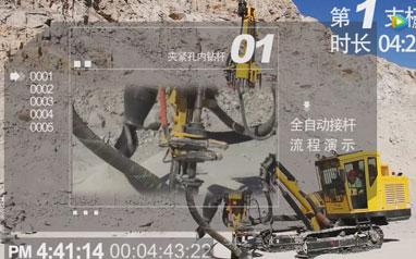泰业钻机TAIYE-X5-DTH钻机与斗山空压机