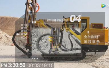 泰业钻机TAIYE-X5-DTH与寿力空压机