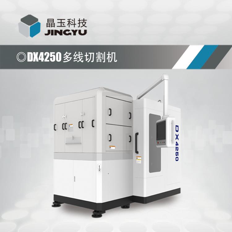 DX4250