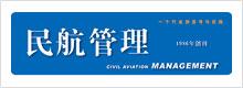 Civil Aviation Culture