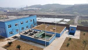 水口山有色集团第四冶炼厂工程