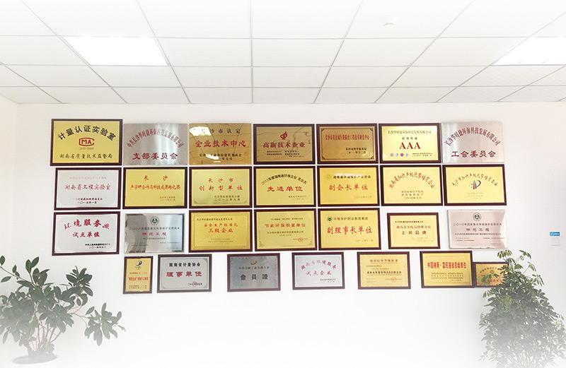 大奖888荣誉墙