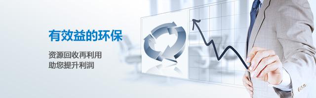 网易购彩平台登录