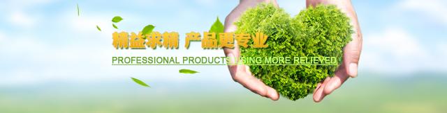 河北鑫乐医疗器械科技股份有限公司3