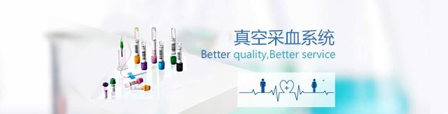 河北鑫乐医疗器械科技股份有限公司2
