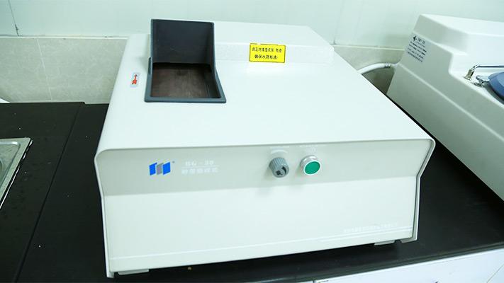 实验室07