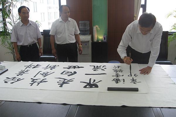 计算机专家潘云鹤在海宁市人大