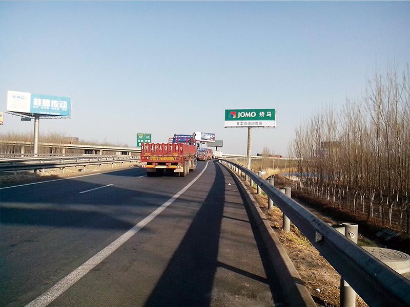 京津塘高速路