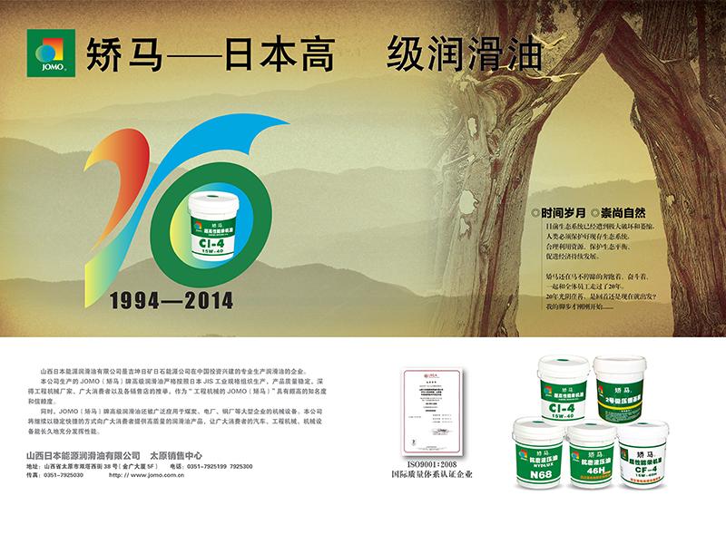 2014年3-4月广告