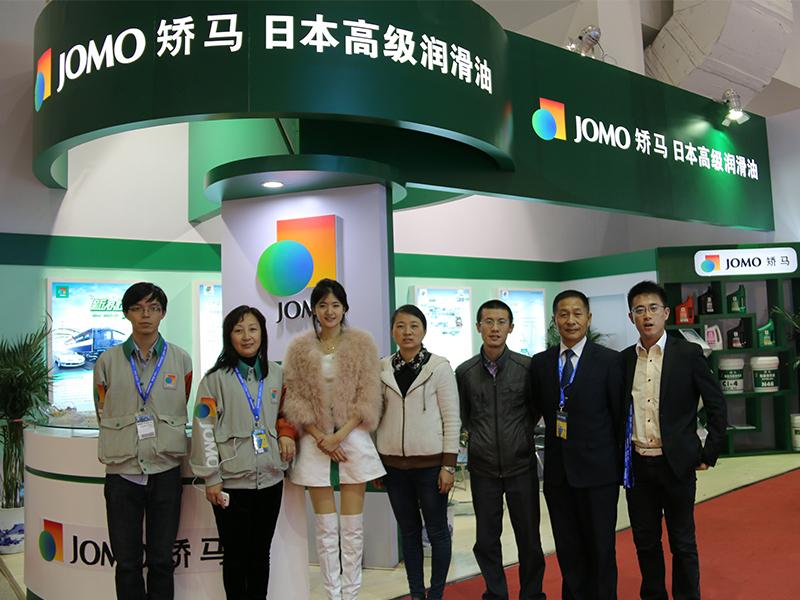 BICES 2013(北京)