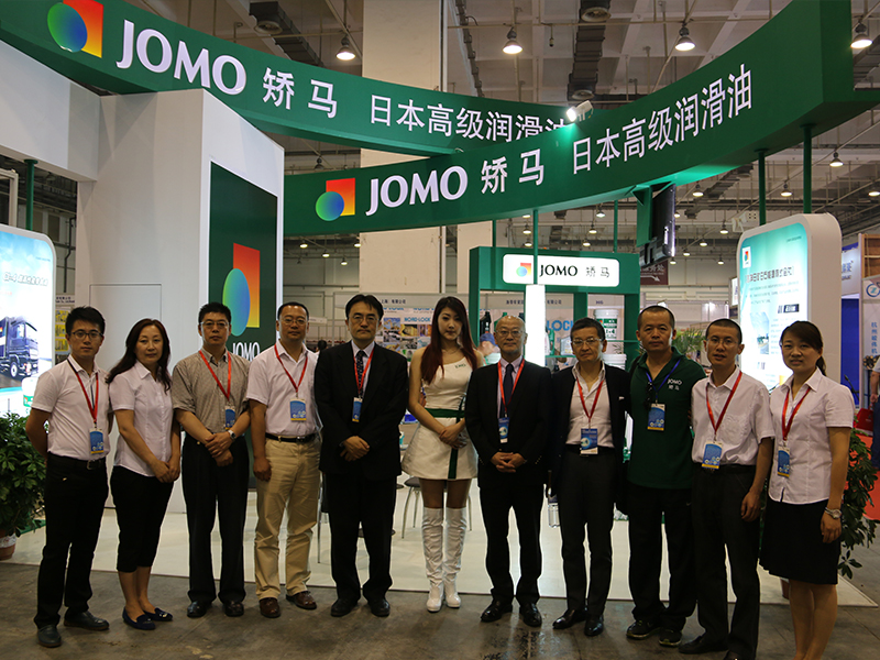 2014年第五届中国(青岛)国际工程机械车辆及配件展览会