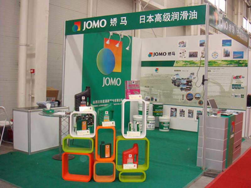 2008第二届中国(太原)能博会
