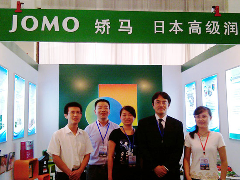 2010第三届中国(太原)能博会