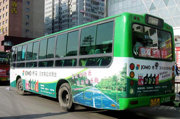 21路(太原·2010年)