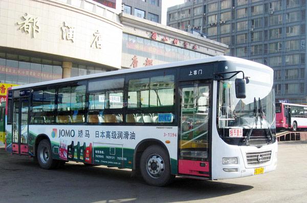11路(太原·2010年)