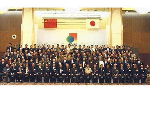 第六届·太原·2004.11