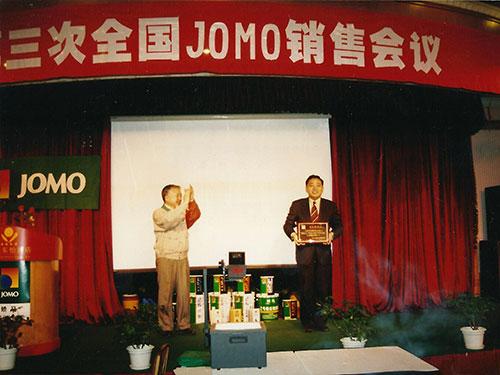第三届·合肥·2002.03