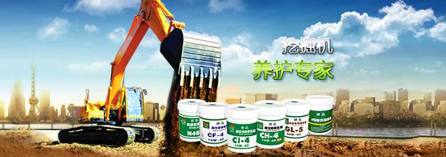 山西日本能源润滑油有限公司banner3
