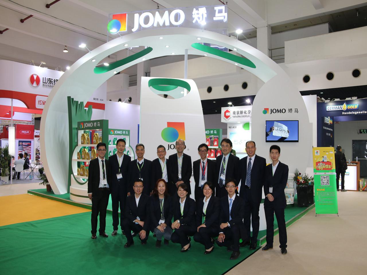 第十六届润滑油展(上海)