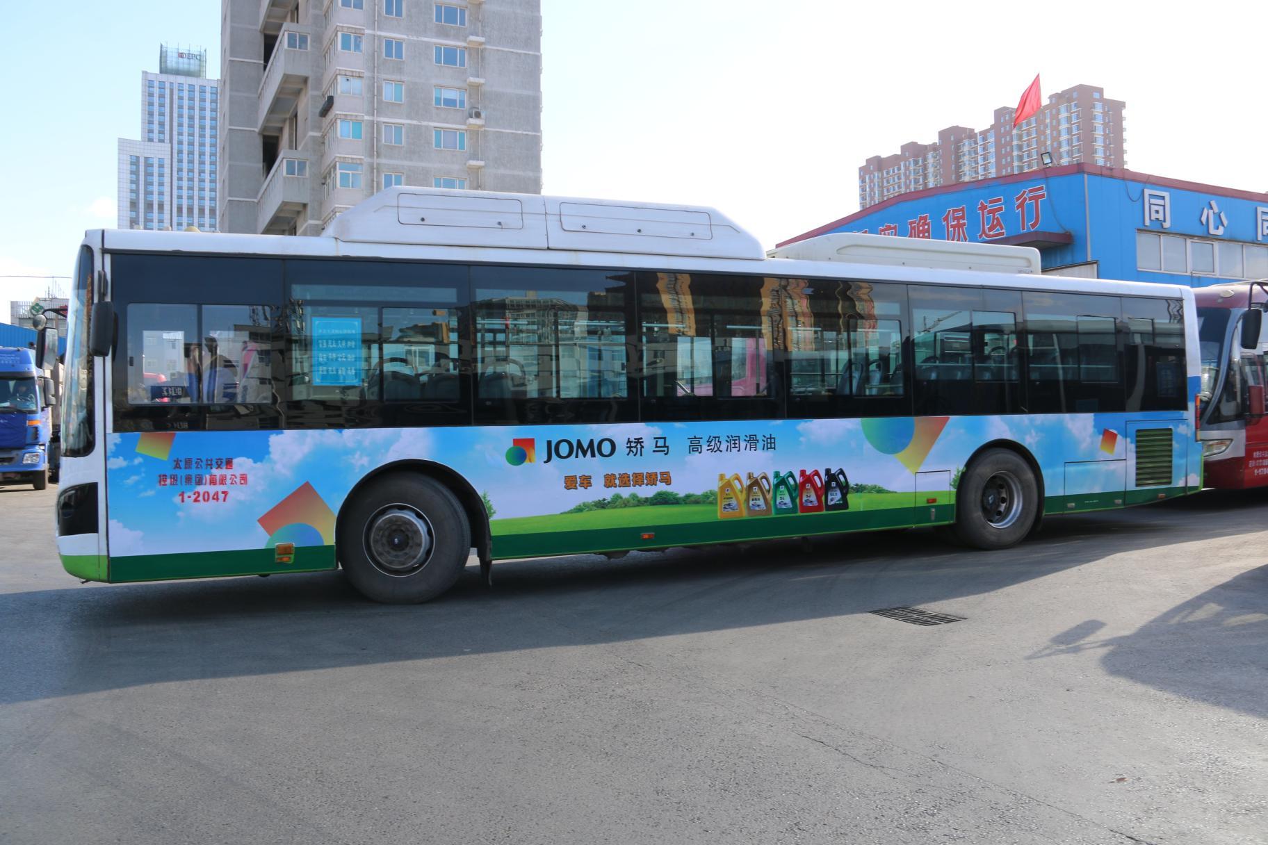 813路(太原·2015-2016年度)