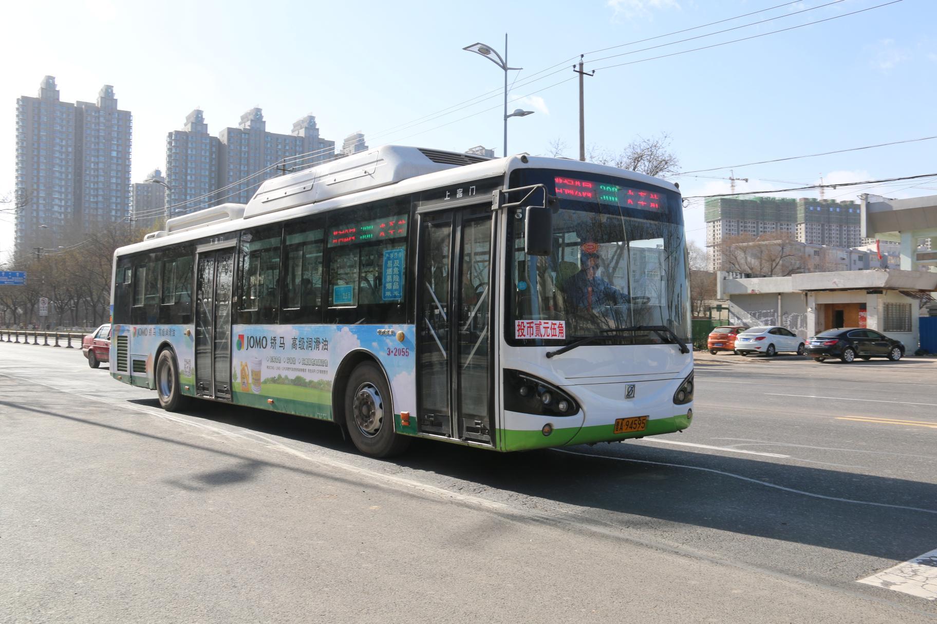 308路(太原·2015-2016年度)