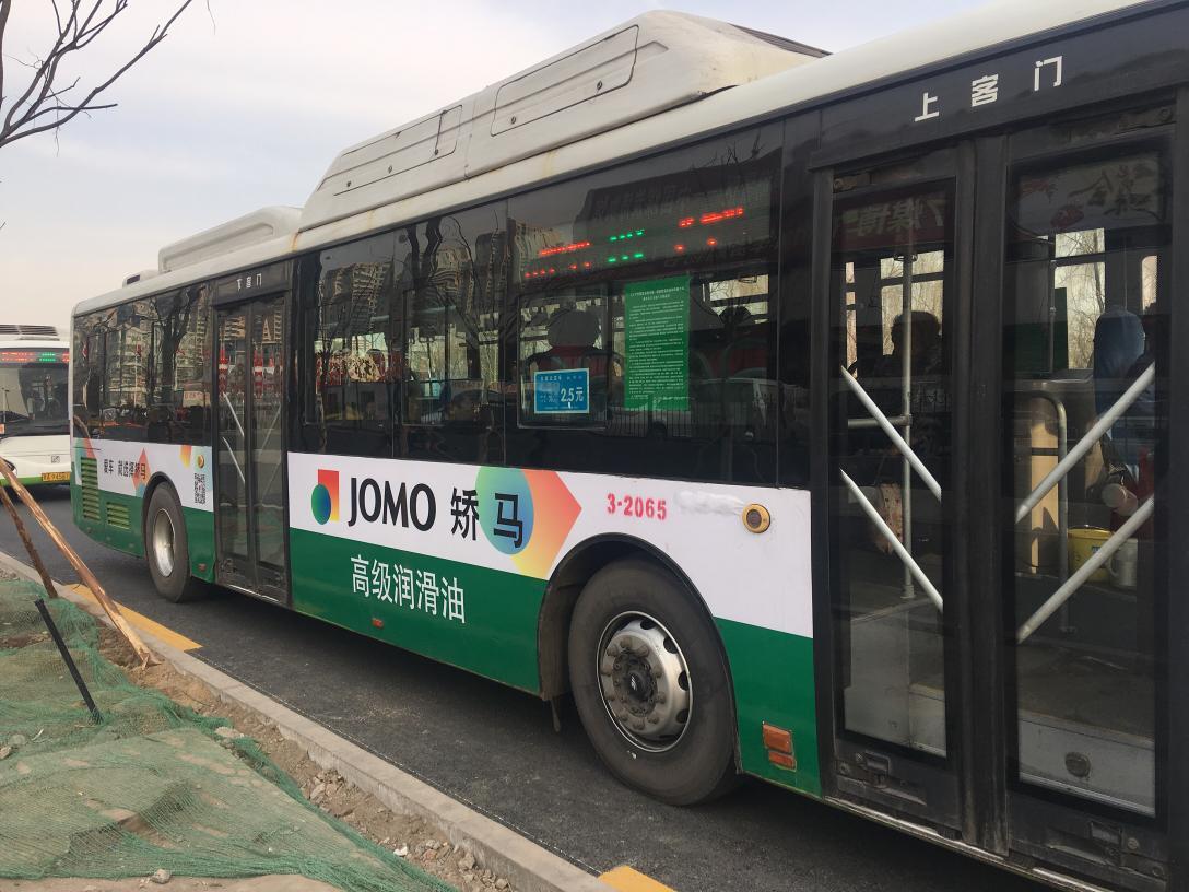 308路(太原·2016-2017年度)