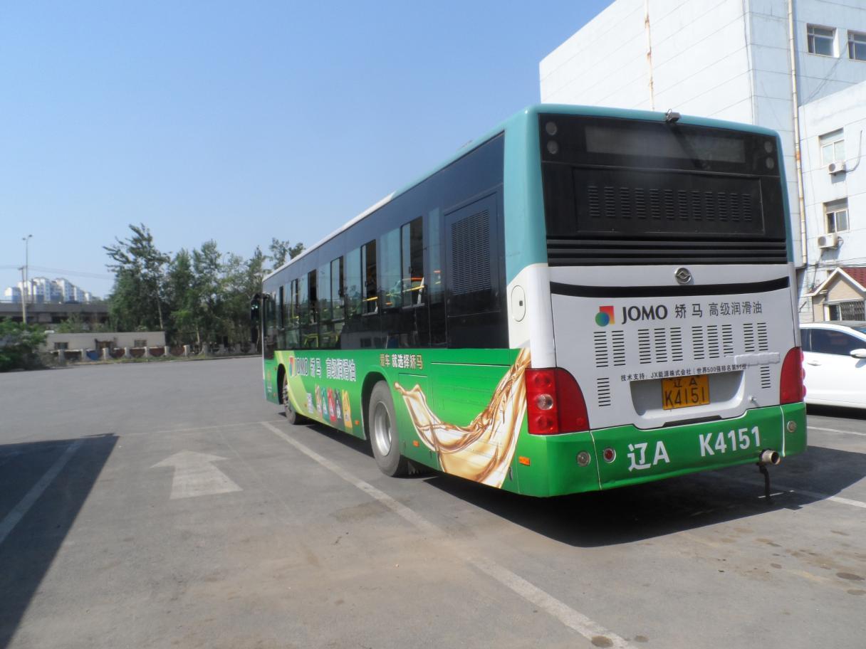 123路(沈阳·2016-2017年度)