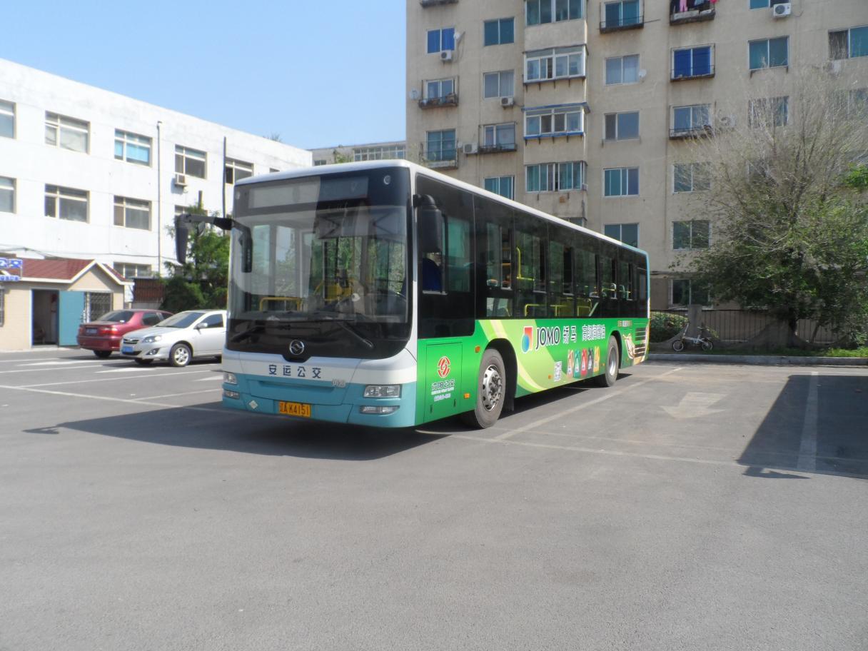 126路(沈阳·2016-2017年度)