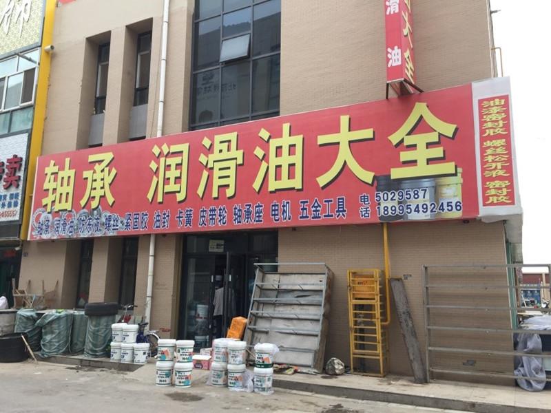 打假通报:宁夏一批矫马假油被查处!
