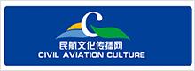 民航文化传播网