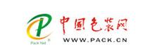 packcn