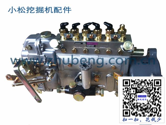 小松发动机柴油泵