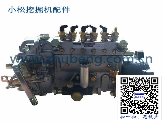 小松发动机高压油泵