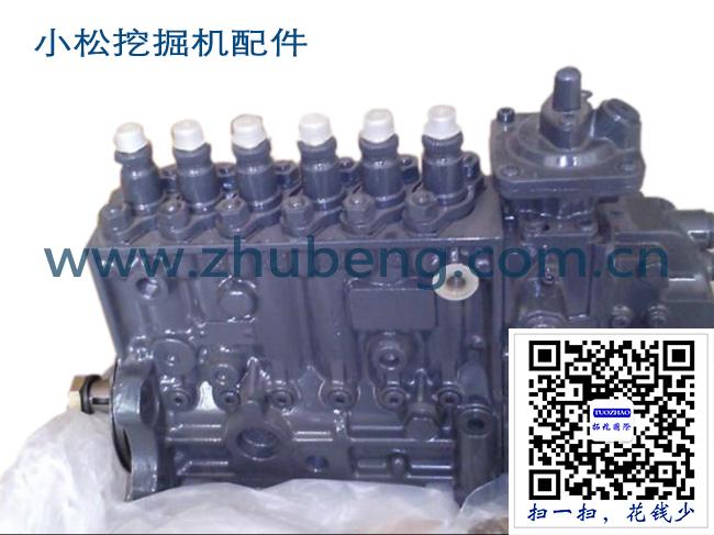 小松柴油泵