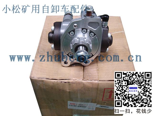 小松自卸车柴油泵