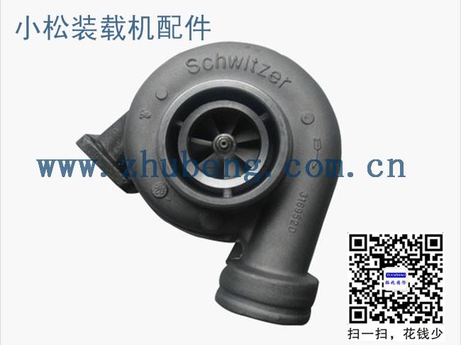 小松装载机涡轮增压器