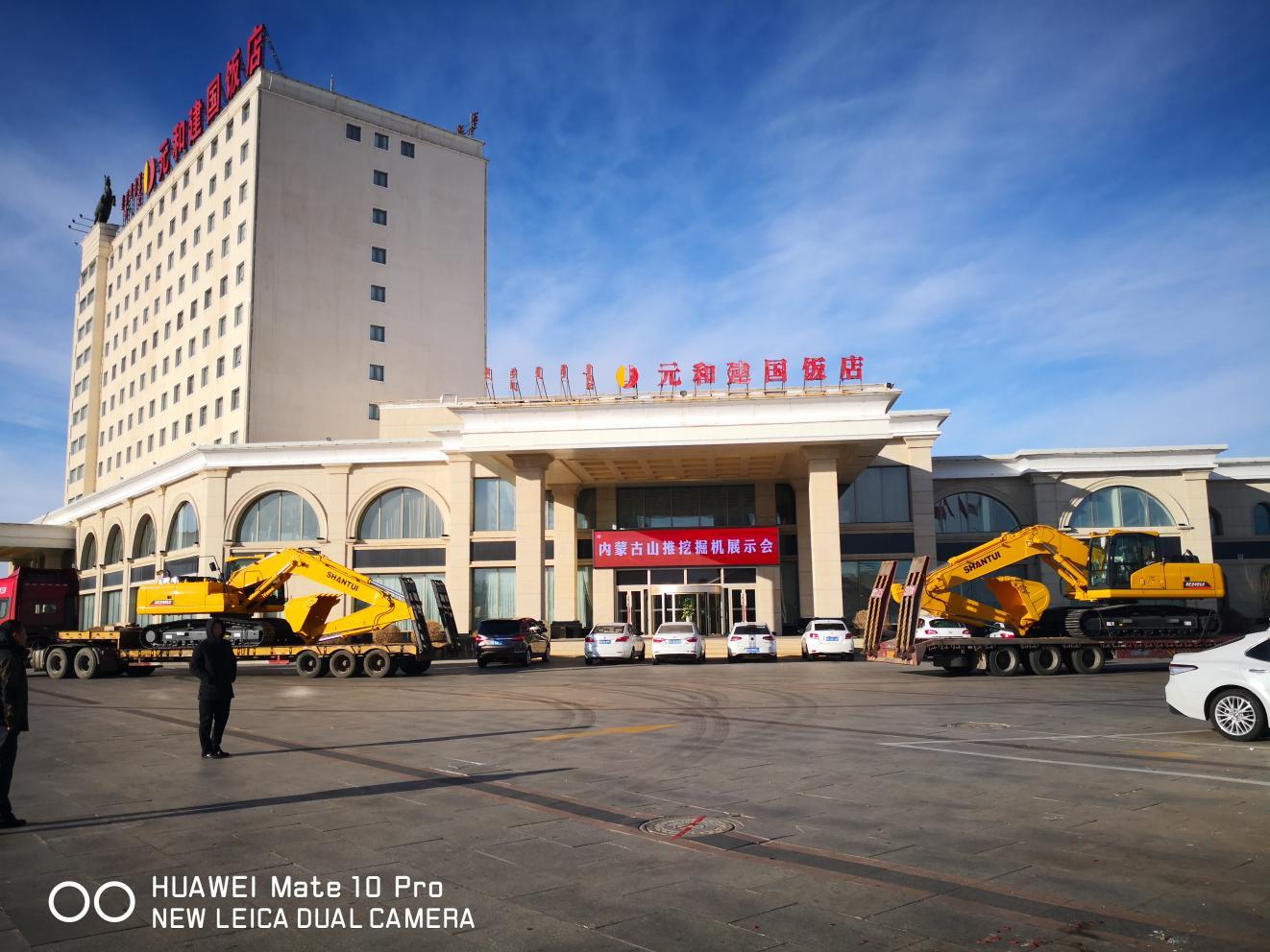 感恩有你  一路前行丨内蒙古山推挖掘机展示会