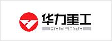桂林市华力重工机械有限责任公司