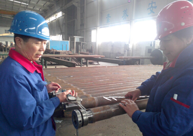 Overall quality inspection