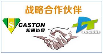 Wuxi Caston and Wuxi DITO Establish Strategic Cooperation Alliance